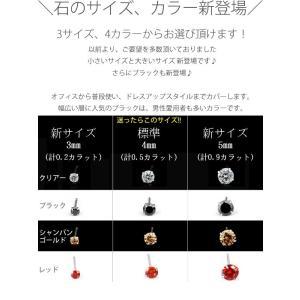 ピアス レディース/計0.5カラット ピアス 一粒/プラチナ仕上げ/シルバー925 プレゼント アクセサリー|gulamu-jewelry|02