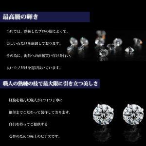 ピアス レディース/計0.5カラット ピアス 一粒/プラチナ仕上げ/シルバー925 プレゼント アクセサリー|gulamu-jewelry|07