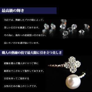 計0.08カラット パール クローバー リング/指輪/レディース/プラチナ仕上げ/シルバー/アクセサリー 女性 ジュエリー ピンキーリング|gulamu-jewelry|05
