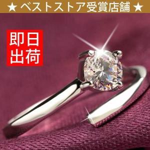 指輪 サイズフリー/一粒 リング/指輪/レディース/プラチナ仕上げ/シルバー925 クリスマス ギフト プレゼント