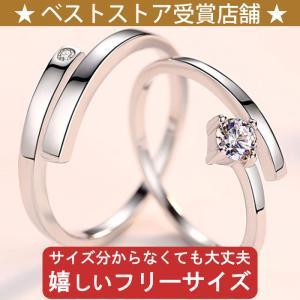 指輪 サイズフリー/一粒 リング/指輪/レディース/プラチナ仕上げ/シルバー925 cz/C型リング
