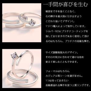 指輪 フリーサイズ/一粒 リング 指輪/レディース/ピンキーリング/プラチナ仕上げ/シルバー クリスマス プレゼント 女性 アクセサリー ジュエリー|gulamu-jewelry|07