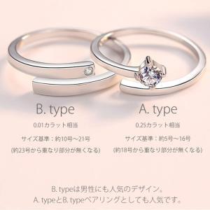 指輪 フリーサイズ/一粒 リング 指輪/レディース/ピンキーリング/プラチナ仕上げ/シルバー クリスマス プレゼント 女性 アクセサリー ジュエリー|gulamu-jewelry|08