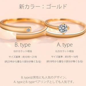 指輪 フリーサイズ/一粒 リング 指輪/レディース/ピンキーリング/プラチナ仕上げ/シルバー クリスマス プレゼント 女性 アクセサリー ジュエリー|gulamu-jewelry|09