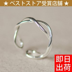 フリーサイズ/編み込みリング/指輪/レディース/シルバー925 プラチナ仕上/C型リング アクセサリー プレゼント 女性 彼女 母 娘|gulamu-jewelry