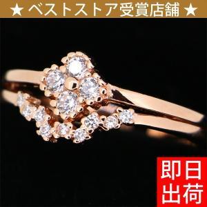 サイズフリー/計0.145カラット レイヤードフラワー リング/2連 ピンクゴールド/指輪/レディース/プラチナ仕上げ/シルバー925/C型リング|gulamu-jewelry