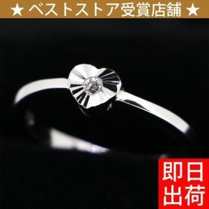 【予約】サイズフリー/0.025カラット ハート...の商品画像