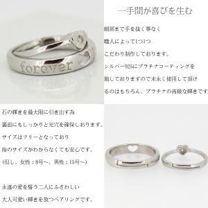 永遠を誓う ハート 一粒 ペアリング/指輪/レディース/シルバー925 プラチナ仕上げ/ギフト/赤い糸 アクセサリー|gulamu-jewelry|05
