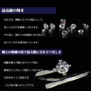 ペア/永遠を誓う 豪華一粒 ペアリング/指輪/レディース/シルバー925 プラチナ仕上げ/ギフト プレゼント/誕生日/記念日|gulamu-jewelry|04