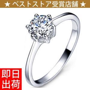 指輪 レディース/豪華 大粒 一粒 リング/指輪/レディース/プラチナ仕上げ/シルバー925 ギフト アクセサリー|gulamu-jewelry