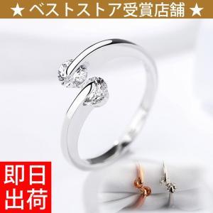 指輪 フリーサイズ/計0.5カラット 二粒 リング/指輪/レディース/ピンキーリング/プラチナ仕上げ/シルバー925 アクセサリー クリスマス プレゼント  ジュエリー