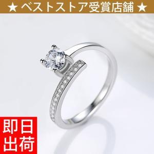 指輪 フリーサイズ 指輪 レディース 女性 リング/ピンキーリング プラチナ仕上/シルバー/誕生日 記念日 プレゼント 女性 彼女|gulamu-jewelry