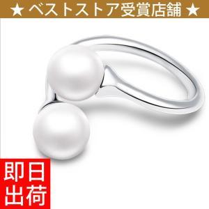 パール 2粒 リング/指輪/レディース/真珠 プラチナ仕上/シルバー925 アクセサリー 誕生日プレゼント 女性 彼女 母 娘 記念日|gulamu-jewelry
