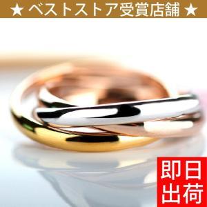 指輪 レディース/3連 リング/トリニティ リング 指輪/レディース/プラチナ仕上げ/ステンレス トリプル|gulamu-jewelry