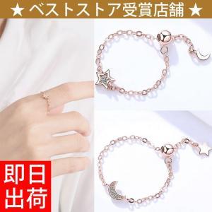 指輪 フリーサイズ/月 星 指輪 レディース ピンクゴールド リング/スター ムーン 可愛い 女性 彼女 プレゼント シルバー925|gulamu-jewelry