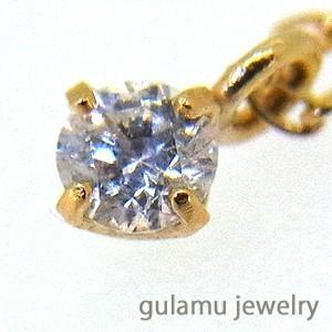 k10 ダイヤモンド ネックレス 一粒/鑑別書 別途費用/ギフト アクセサリー gulamu-jewelry