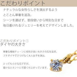 k10 ダイヤモンド ネックレス 一粒/鑑別書 別途費用/ギフト アクセサリー gulamu-jewelry 03
