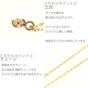 k10 ダイヤモンド ネックレス 一粒/鑑別書 別途費用/ギフト アクセサリー gulamu-jewelry 04
