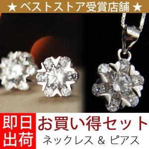 福袋/豪華2点セット 豪華7粒 ハート 結晶 ネックレス ピアス/プレゼント 彼女 女性 アクセサリー|gulamu-jewelry