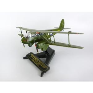 OXFORD (オックスフォード) 1/72 DH89 ドラゴンラピード X7454 USAAF Wee Wullie|gulliver-inc
