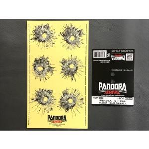 パンドラアームズ/AGP-500/弾痕(ガラス)9×1mm BULLET HOLES(GLASS)|gun-yumekukan