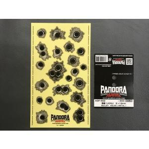 パンドラアームズ/AGP-502/弾痕(メタル) 9×19mm BULLET HOLES(METAL)|gun-yumekukan