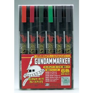 クレオス/GMS108/ガンダムマーカー ジオン軍6色セット gun-yumekukan