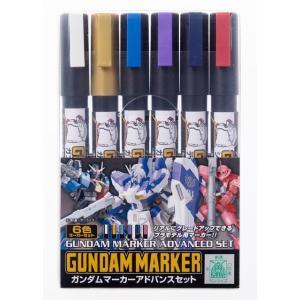 クレオス/GMS124/ガンダムマーカーアドバンスセット gun-yumekukan