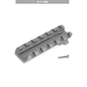 LayLax(ライラクス)/LA179505/東京マルイ ガスブローバック GLOCK(グロック)シリーズ/ダイレクトマウントベース|gun-yumekukan