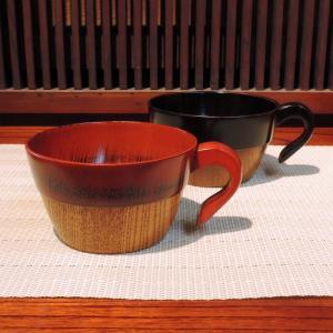 木製 スタッキングスープ椀(漆) 〈根来・曙〉|gunkin-netshop