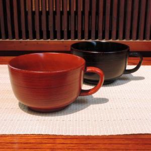 木製 刷毛目スープカップ(漆) 〈根来・曙〉|gunkin-netshop