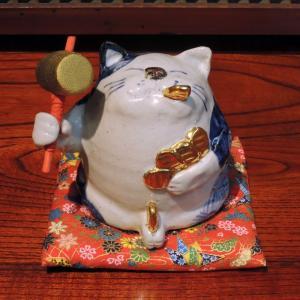 有田 童工房 打ち出の小槌 福猫置物|gunkin-netshop