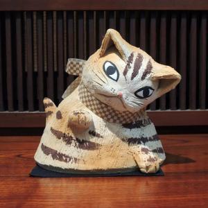 じゃれ猫(特大) トラ ヒロ陶房|gunkin-netshop