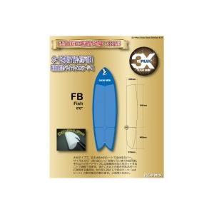 3X+PLUS クリアデッキ FB レトロフィッシュ用テール含む(大判など5枚入り) gunsa1