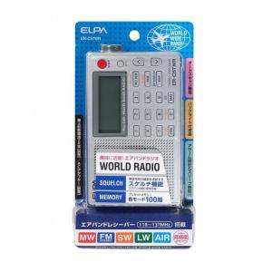 ELPA ワールドラジオ ER-C57WRの詳細画像2