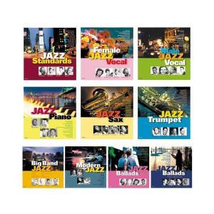 洋楽CD ジャズオムニバスベスト!名曲ばかりを厳選! 10枚組|gunsa1