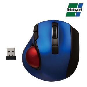 ナカバヤシ Digio2 極小トラックボール「Q」 小型 無線 静音 5ボタントラックボール ブルー MUS-TRLF132BL|gunsa1