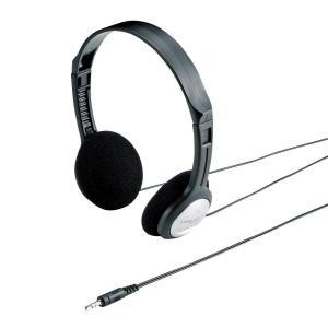 サンワサプライ マルチメディアヘッドホン MM-HP206N|gunsa1
