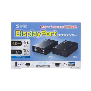 サンワサプライ DisplayPortエクステンダー VGA-EXDP gunsa1