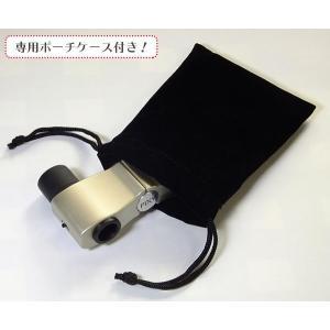 MIZAR(ミザールテック) 双眼鏡 4.5倍 10mm口径 ポロプリズム式 フリーフォーカス PIXY45|gunsa1|02