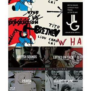 Blu-ray(ブルーレイ) ジャン・リュック・ゴダール+ジガ・ヴェルトフ集団 II Blu-ray-BOX IVBD-1075|gunsa1