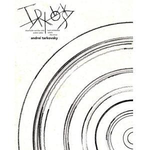 Blu-ray(ブルーレイ) アンドレイ・タルコフスキー 傑作選 Blu-ray BOX IVBD-1117|gunsa1