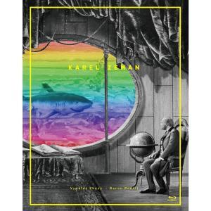 Blu-ray(ブルーレイ) カレル・ゼマン傑作選 ブルーレイセット 悪魔の発明/ほら男爵の冒険 IVBD-1143|gunsa1