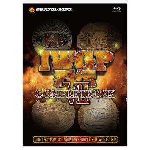 IWGP烈伝COMPLETE-BOX VII Blu-ray BOX TCBD-0849|gunsa1