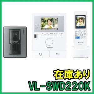 持ち運んで便利 ワイヤレスモニター子機 留守中でも便利 来訪者を録画できる 窓(ドア)が開くとセンサ...