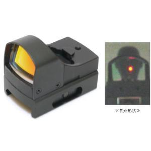 在庫あり [新品] Open Dot Sight Ultra Mini HYUGA ドットサイト ウルトラミニ ヒューガ 国内メーカー [送料別]|gunshop