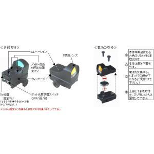 在庫あり [新品] Open Dot Sight Ultra Mini HYUGA ドットサイト ウルトラミニ ヒューガ 国内メーカー [送料別]|gunshop|06