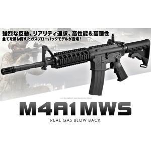 【送料無料】 [新品] M4A1 MWS ガスブローバック 東京マルイ [18歳以上]|gunshop