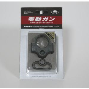 在庫あり [新品] M4用 リアスリングアダプター 東京マルイ No.164 [送料別]|gunshop