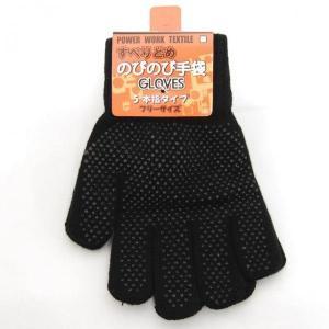 6色マジック手袋 スベリ止め 1双ヘッダ付き
